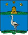 Coat of Arms of Gvozdevka (Gvozdev Voronezh oblast) (1781).png