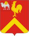 Coat of Arms of Krasnoarmeisky rayon (Chelyabinsk oblast).png