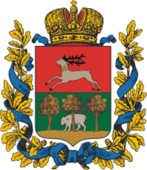 Kholm Governorate (Russian Empire) - Image: Coat of Arms of Lublin gubernia (Russian empire)