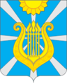 Coat of Arms of Lychinskoe.png