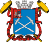 Coat of Arms of Podolsk (Moscow oblast) (1883).png