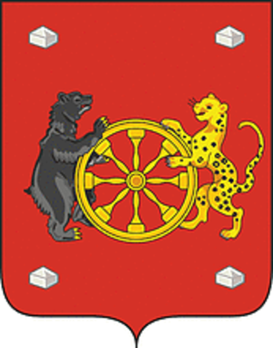 Soltsy - Image: Coat of Arms of Soltsy
