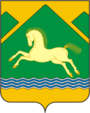Coat of Arms of Uchaly rayon (Bashkortostan).png