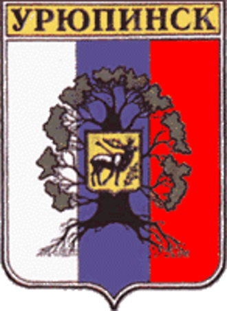 Uryupinsk - Image: Coat of Arms of Uryupinsk 1994