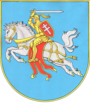 Coat of Arms of Vitovka raion.png