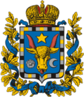 Coat of arms of Bessarabia.png