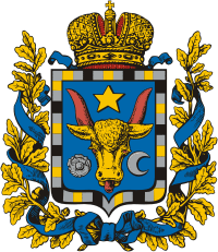 Coat of arms of Bessarabia