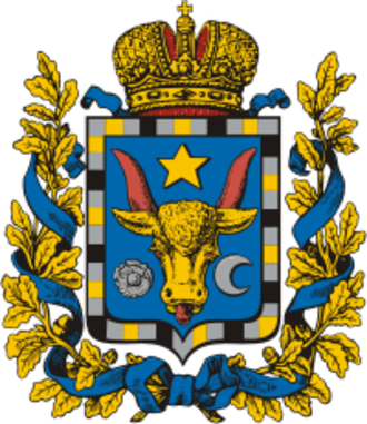 Bessarabia Governorate - Image: Coat of arms of Bessarabia