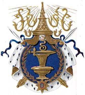 Coat of arms of Cambodia, 1935.jpg
