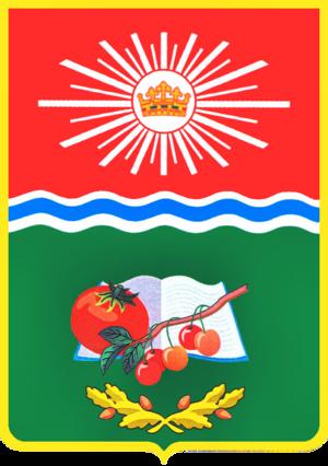 Krasnoslobodsk, Volgograd Oblast - Image: Coat of arms of Krasnoslobodsk, Volgograd Oblast (2010)