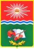 Coat of arms of Krasnoslobodsk