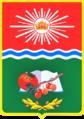Coat of arms of Krasnoslobodsk, Volgograd Oblast (2010).png