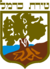 Coat of arms of Tirat Karmel.png