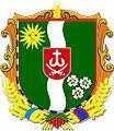 Coat of arms of Vinnytsia Raion.jpg