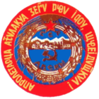 Coat of arms of the Abkhazian SSR.png