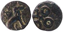 Coin of Satkarni.jpg