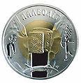 Coin of Ukraine Paleolit R.jpg
