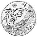 Coin of Ukraine Tantsi R.jpg