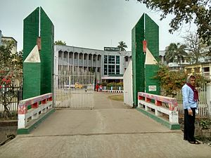 Board of Intermediate and Secondary Education, Comilla - Front of the board building