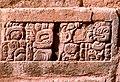 Copan-14-Hieroglyphe-1980-gje.jpg