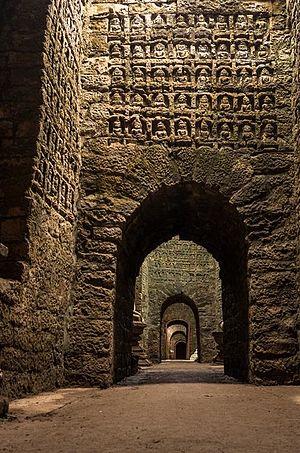 Arakan - Ruins of Mrauk U
