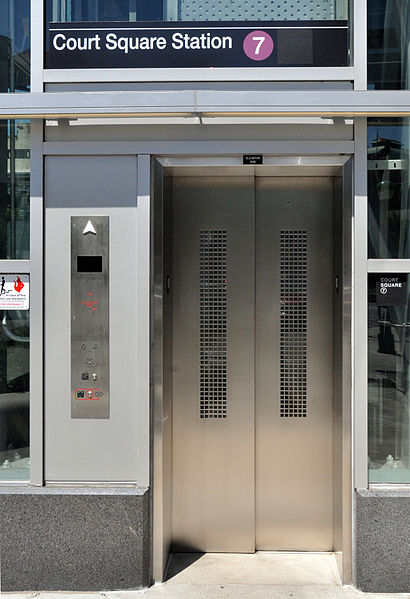 File:Court Square Subway Station elevator doors.jpg