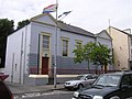 Courthouse, Buncrana - geograph.org.uk - 1391983.jpg