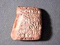 Cuneiform tablet- fragment of a contract MET vs86 11 420.jpg