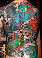 Custom Japanese backpiece tattoo by Greg James.jpg