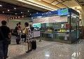 Customer service center of Beianhe Station (20170807143929).jpg