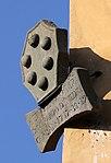 Cutigliano, palazzo dei capitani della montagna, stemmi 01 pietro paolo di averardo de' medici, 1737-39, 1.jpg