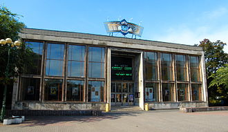 Cinema of Hungary - A Cinema in Dunaújváros