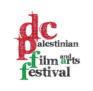 Cinema of Palestine - The DC Palestinian Film and Arts Festival (DCPFAF) logo