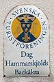 Dag Hammarskjolds Backakra 20130630 0005F (9179201222).jpg