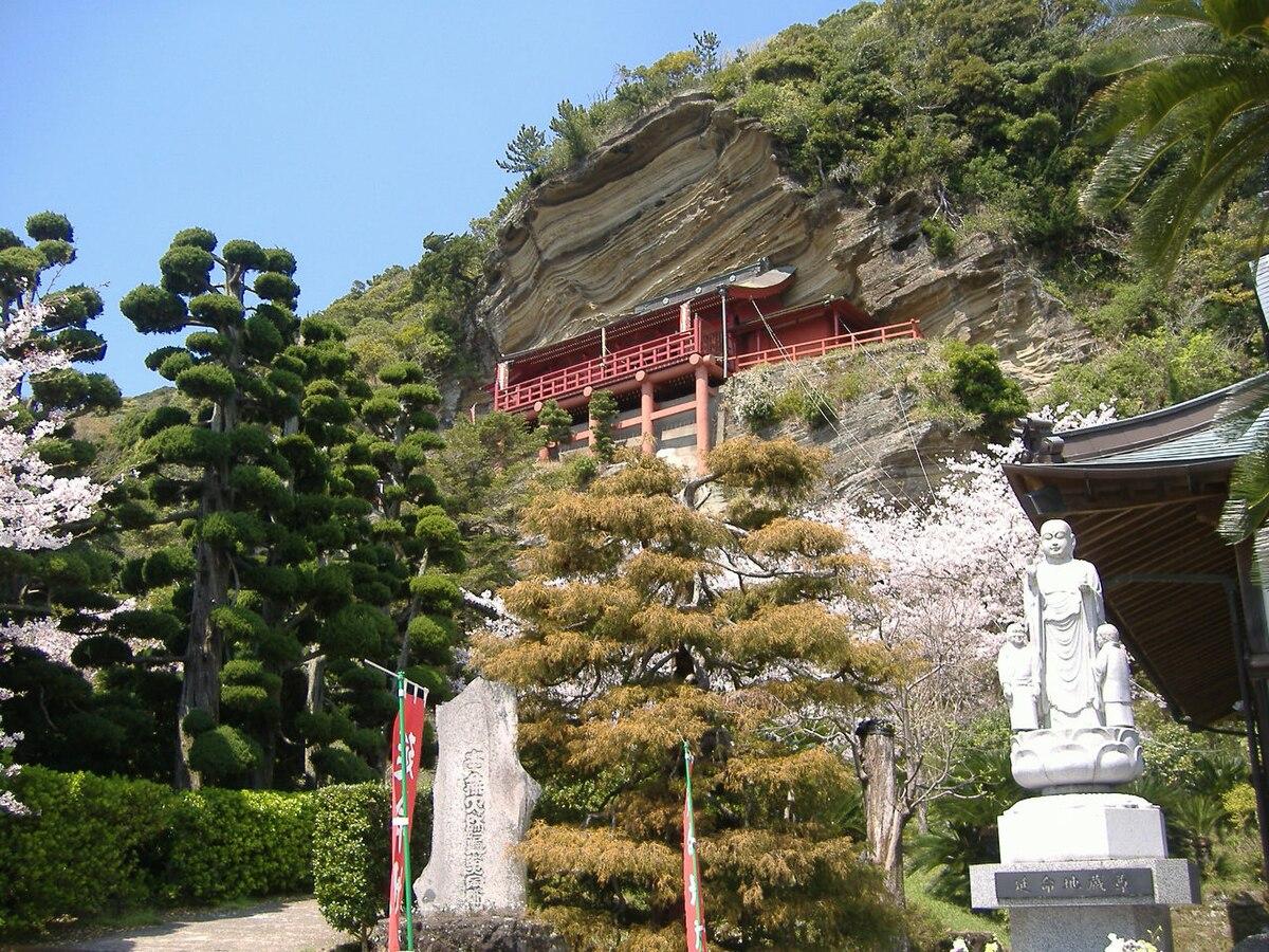 Daifukuji (Tateyama).JPG