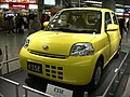 Daihatsu Esse 2006 Japan Yellow.jpg