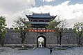 Dali Yunnan China West-gate-of-old-town-Dali-01.jpg