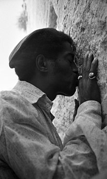Davis in the Western Wall, Jerusalem, during a tour in Israel, 1969.