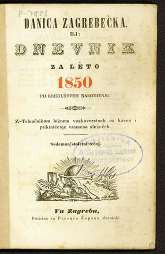 Kajkavian - A picture of the 1850 edition of the Kajkavian periodical Danica zagrebečka