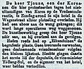Death of Yi Tjoune (Yi Jun) in a local newspaper of The Hague.jpg