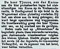 Death of Yi Tjoune (Yi Jun) in a local newspaper of The Hague.jpg