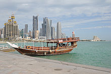 Dhow with West Bay Skyline (5314688251).jpg