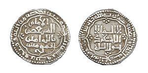 Al-Musta'sim - A dinar coined under Al-Musta'sim's rule.