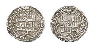 Al-Mustasim