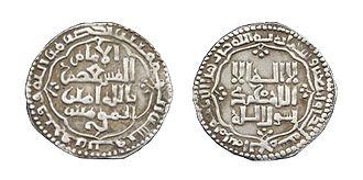 Al-Musta'sim - Dinar coined under Al-Musta'sim's rule.