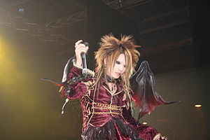 Dio – Distraught Overlord - Image: Dio Distraught Overlord 20070708 Japan Expo 05