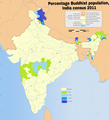 District wise Buddhist population percentage, India census 2011.png