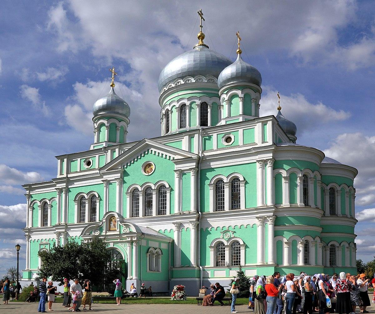 Monastero Serafimo-Diveevskij - Wikipedia