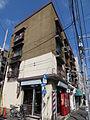Dojunkai Uenoshita Apartment building (6) IMG 1664 20130315.JPG