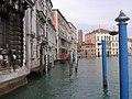Dorsoduro, 30100 Venezia, Italy - panoramio (68).jpg